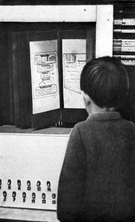 Справка-автомат
