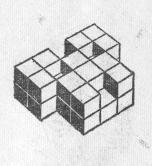 Кубики для всех